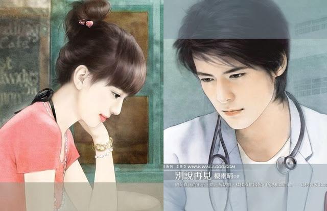 sweet_girls_illustration_on_romance_novel_cover_bi1347-tile